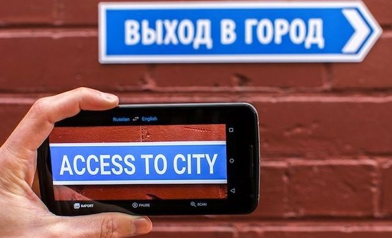 Migliori app per traduzioni: quali avere sullo smartphone