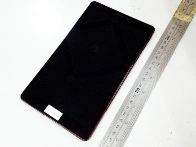 Nexus 8 Tablet