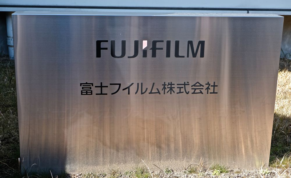 Ingresso Fujifilm
