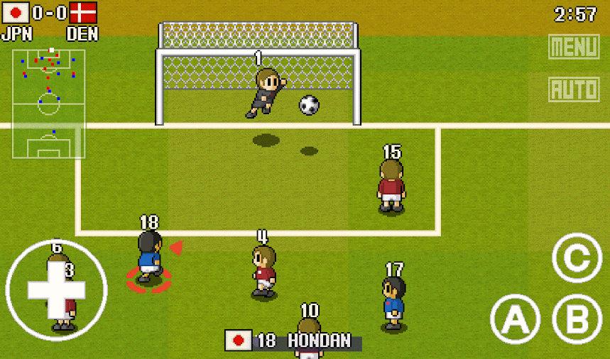 Portable Soccer DX