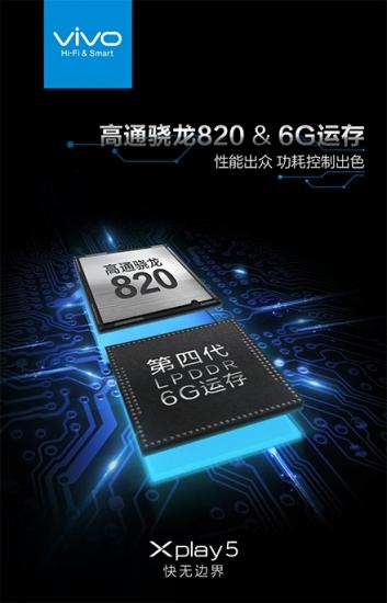 Vivo XPlay 5, il primo smartphone con 6GB di Ram