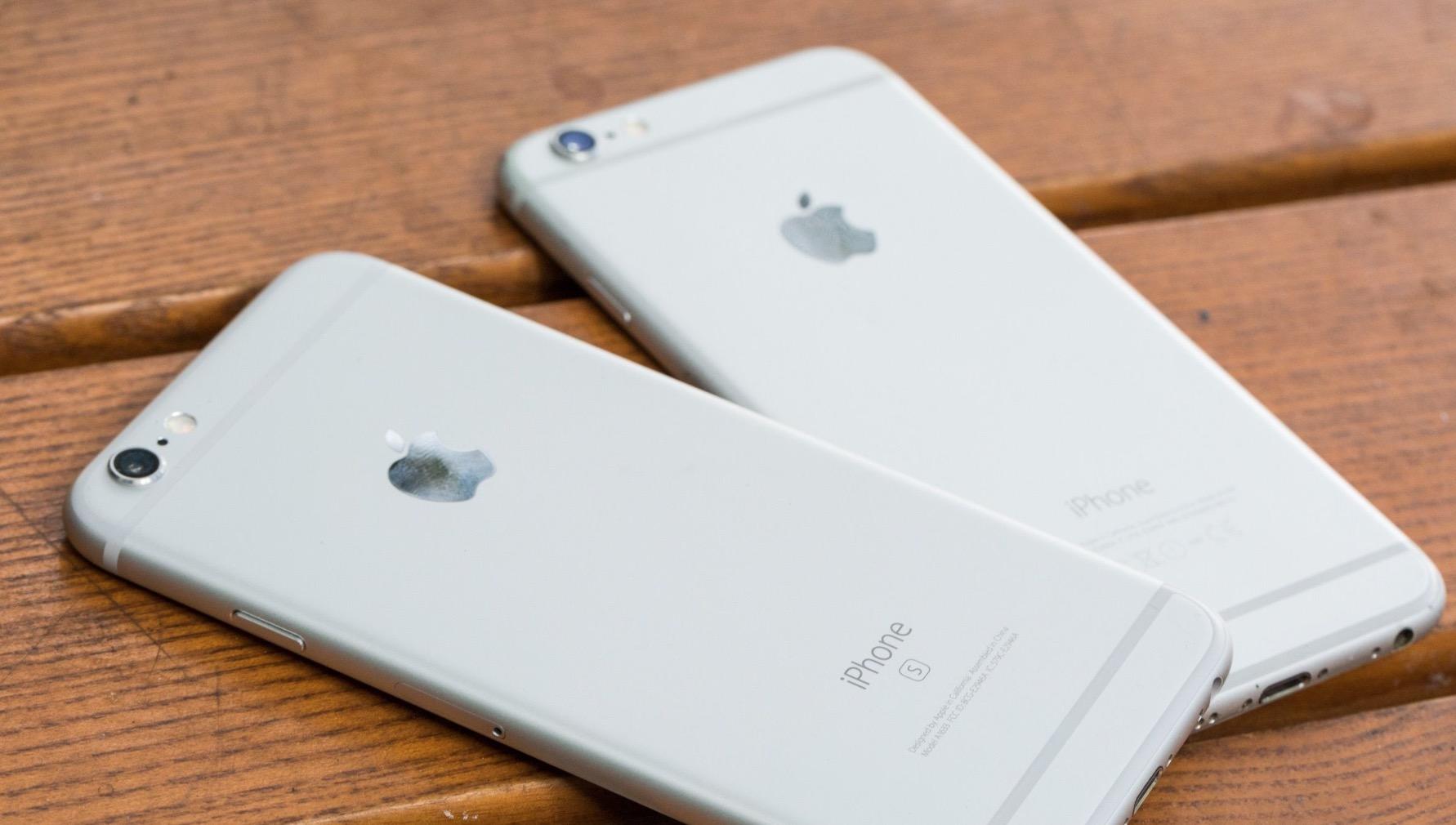iPhone si blocca impostando il 1 gennaio 1970