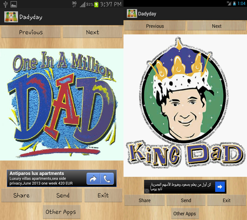 App Festa del Papà Android