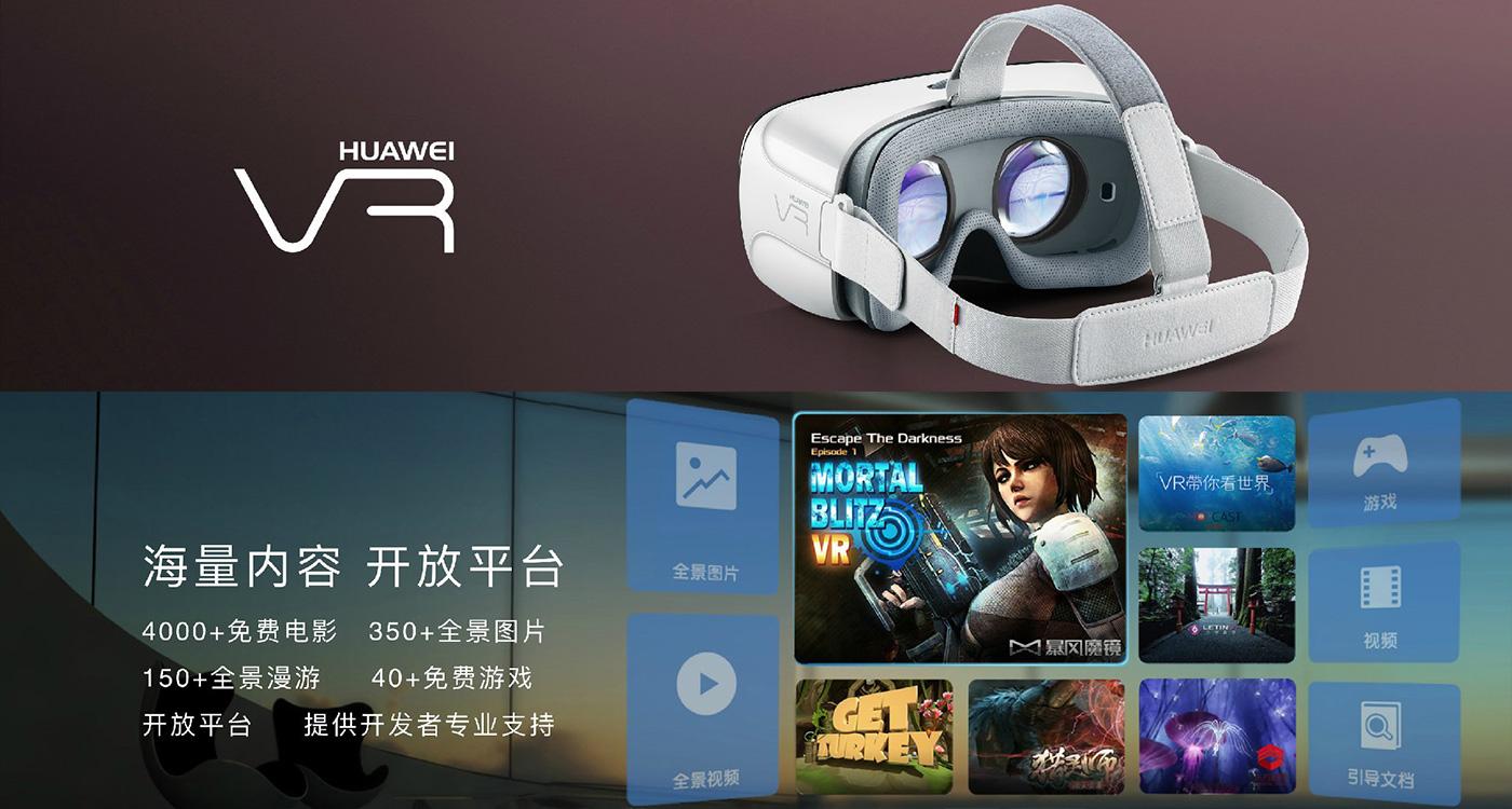 Huawei VR sfida Gear VR di Samsung