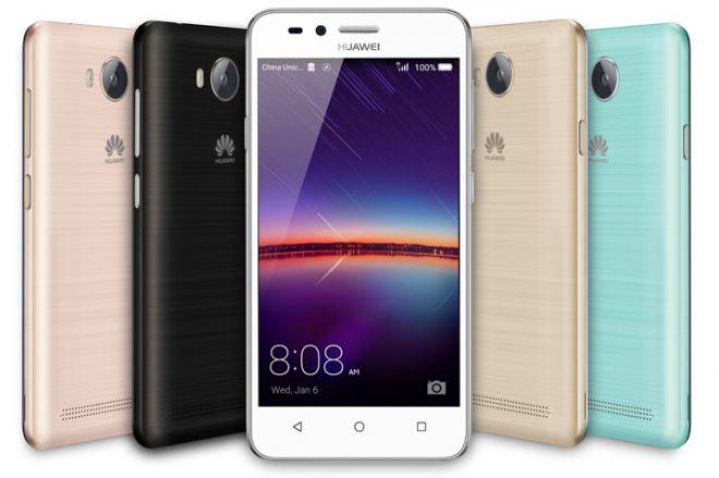 Huawei Y3 II ufficiale: la scheda tecnica e il prezzo