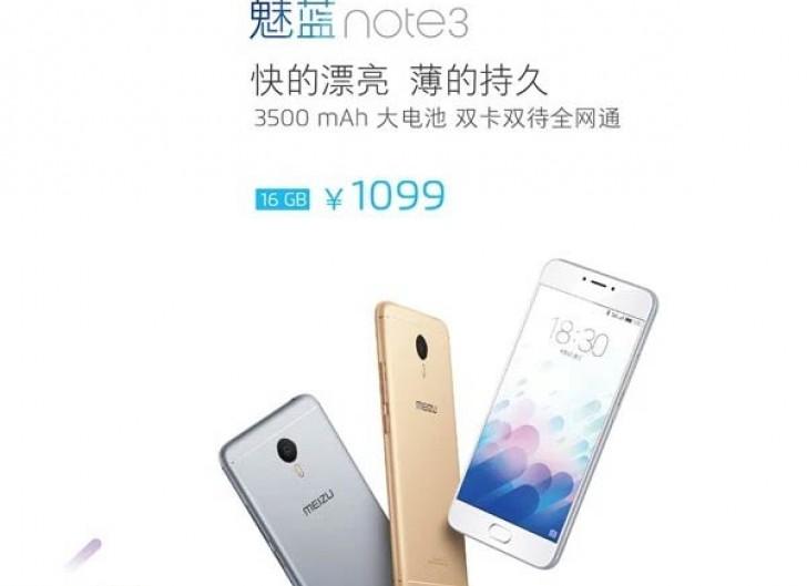 Meizu M3 note prezzo