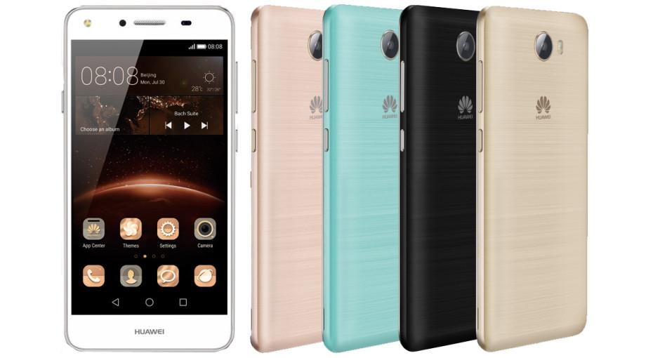 Huawei Y5 II in uscita: prezzo e scheda tecnica ufficiali