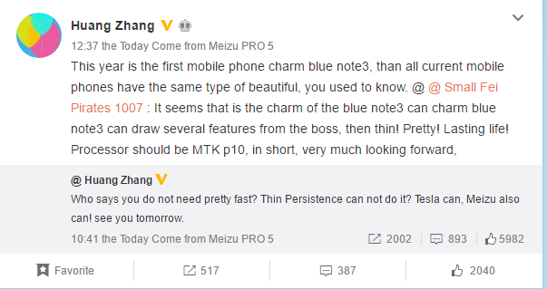 meizu ceo m3 note hint
