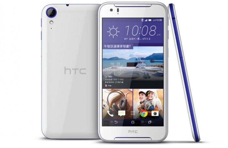 HTC Desire 830: prezzo e scheda tecnica del medio range