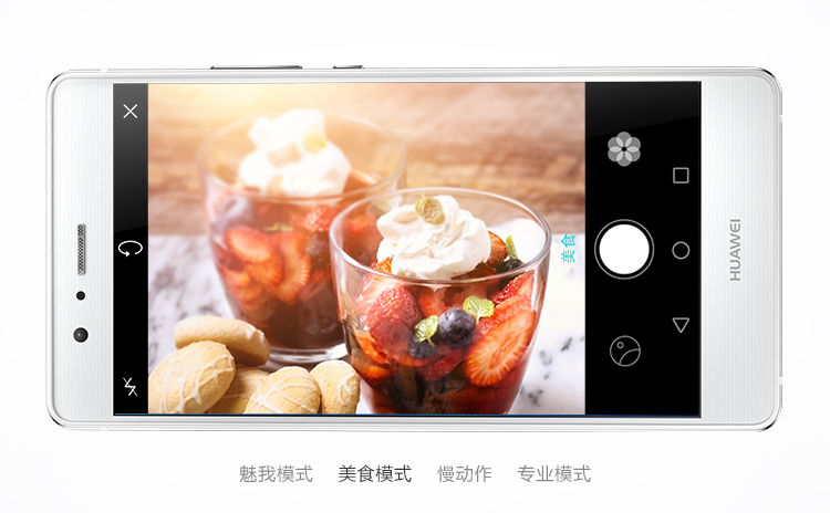 Huawei G9 Lite fotocamera