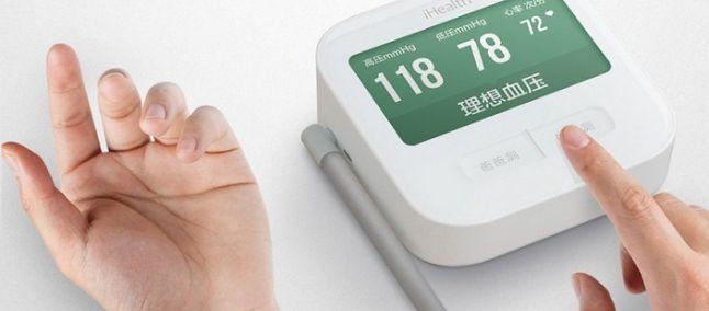 Xiaomi iHealth 2: misuratore di pressione tech