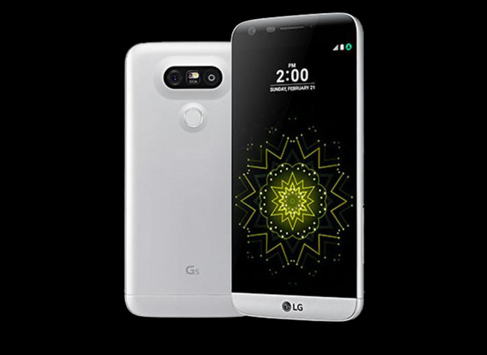 lg g5 sensore