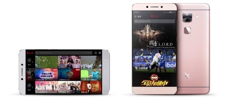 LeEco Le Max 2 da 6GB di Ram ufficiale: prezzo e scheda tecnica