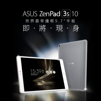 Asus ZenPad 3s 10 in uscita: la scheda tecnica