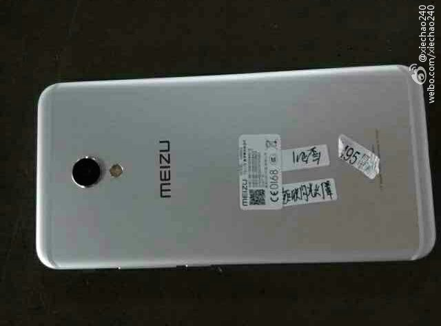 Meizu MX6 parte posteriore