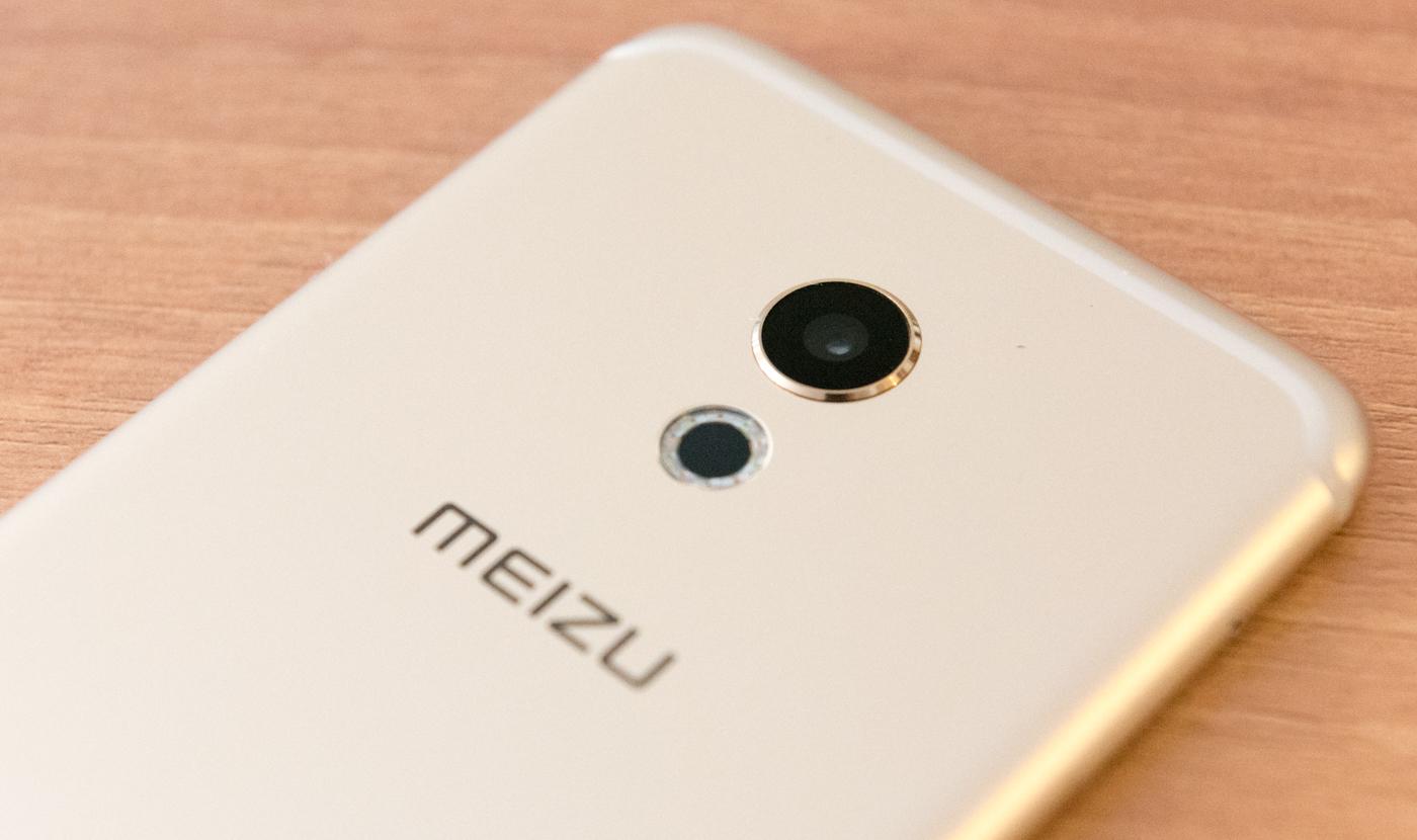 Fotocamera Meizu Pro 6
