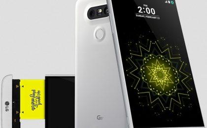 LG G5 SE Smart Edition: scheda tecnica e prezzo