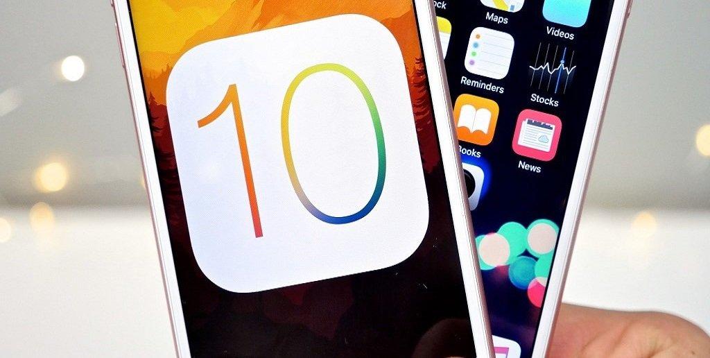 iOS 10.0.2 aggiornamento: tutte le principali novità