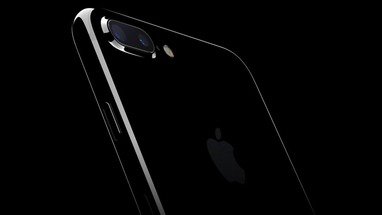 iOS 10.1: arriva la modalità ritratto per iPhone 7 Plus
