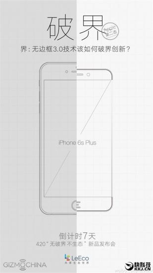 LeEco Le 2 vs iPhone 6s Plus