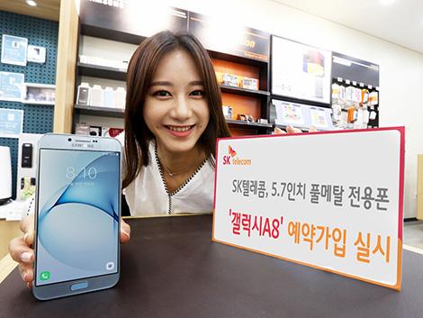 Samsung Galaxy A8 (2016) ufficiale: prezzo e scheda tecnica