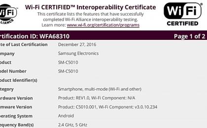 Samsung Galaxy C5 Pro in uscita: le info sulla scheda tecnica