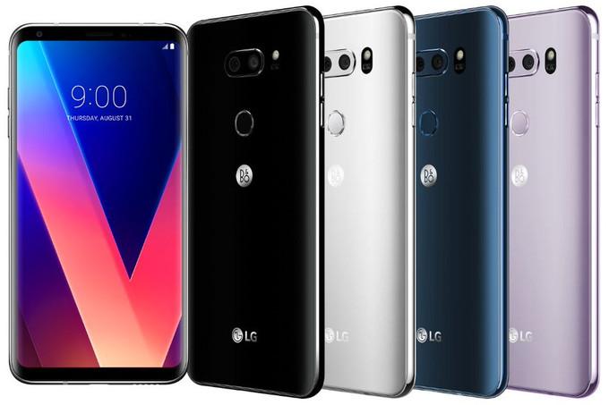 LG V30 colorazioni