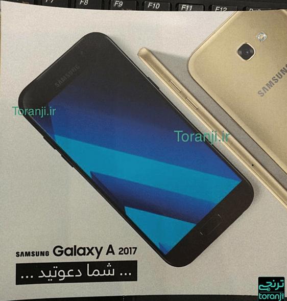 Samsung Galaxy A7 2017: rumors su scheda, prezzo e uscita