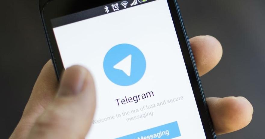 Come eliminare account Telegram