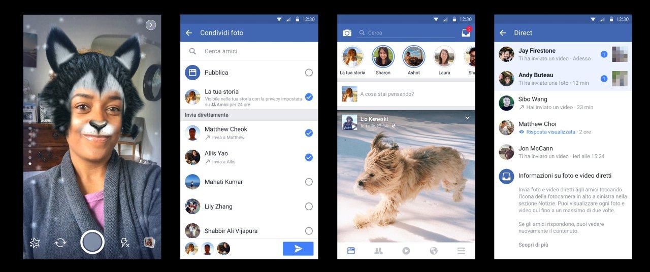 Facebook Camera schermate