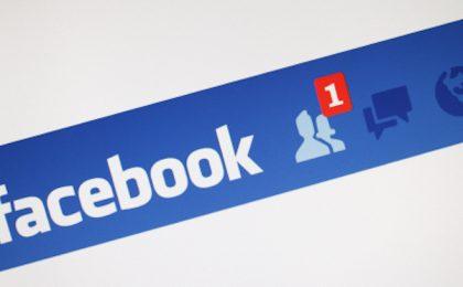 Facebook popup: cos'è e come disattivarlo