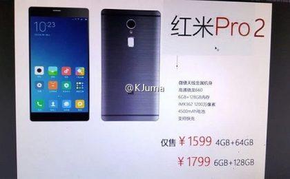 Xiaomi Redmi Pro 2: prezzo e scheda tecnica ufficiali
