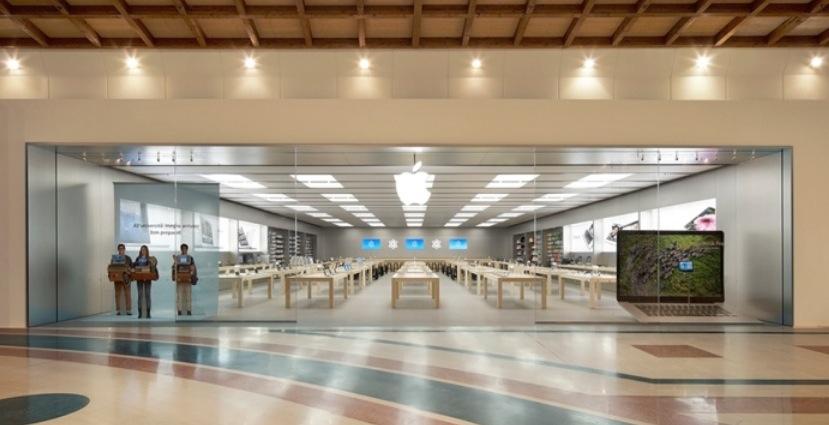 Brescia Apple Store