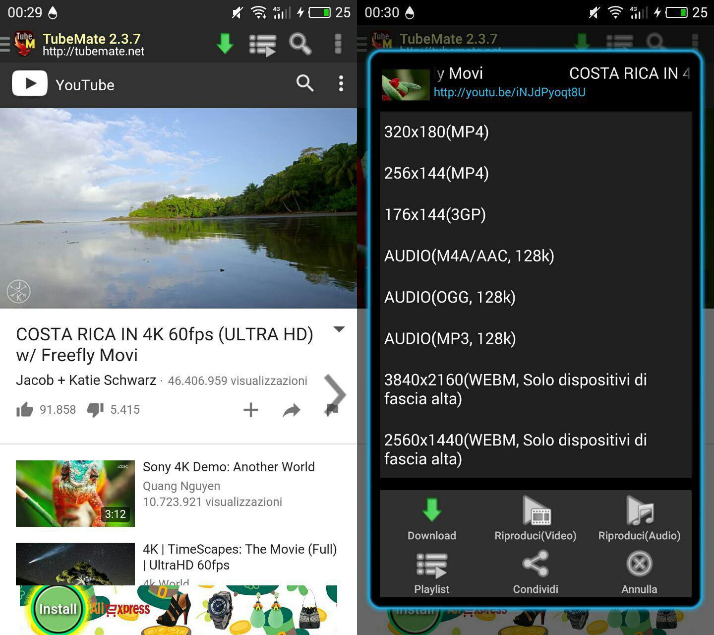 TubeMate Downloader Android