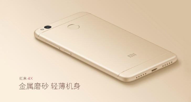 Xiaomi Redmi 4X: prezzo e scheda tecnica