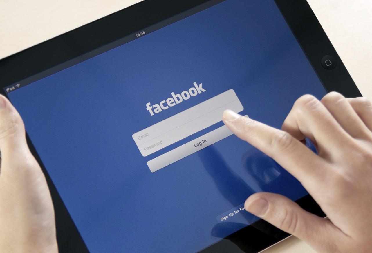 Eliminare pagina Facebook immediatamente