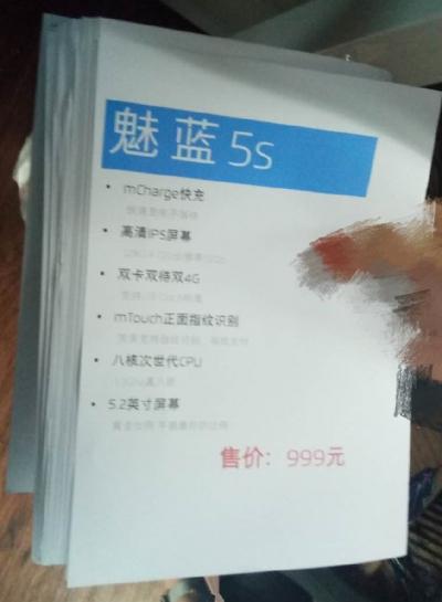 Meizu M5S specs