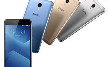Meizu M5S: uscita, prezzo e scheda tecnica ufficiale