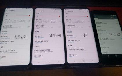 Samsung Galaxy S8: problema allo schermo con alone rosso