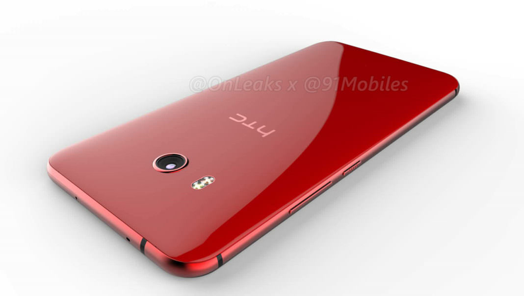 HTC U 11 rosso
