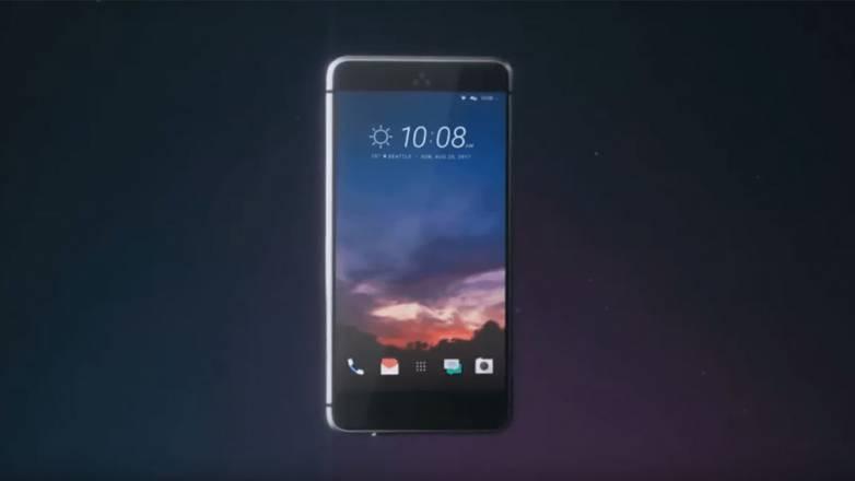 HTC U11 schermo