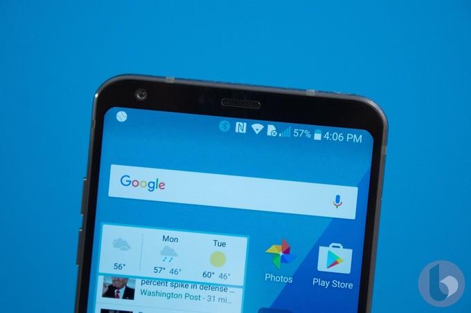 LG G6 Mini: rumors su scheda tecnica e uscita