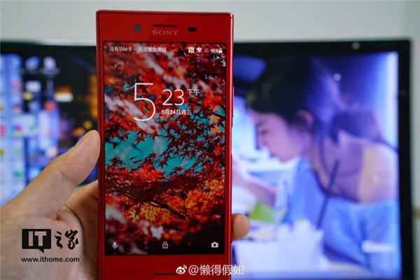 Sony Xperia XZ Premium in rosso edizione speciale