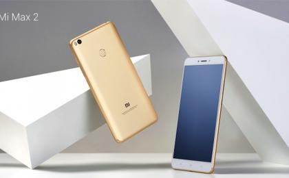 Xiaomi Mi Max 2: prezzo e scheda tecnica ufficiali