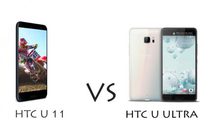 HTC U11 vs HTC Ultra: il confronto
