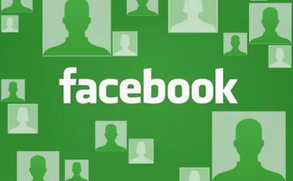 Facebook, pakistano condannato a morte per commenti blasfemi