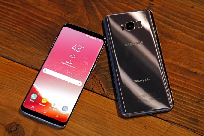 Samsung Galaxy S8 Plus prezzo