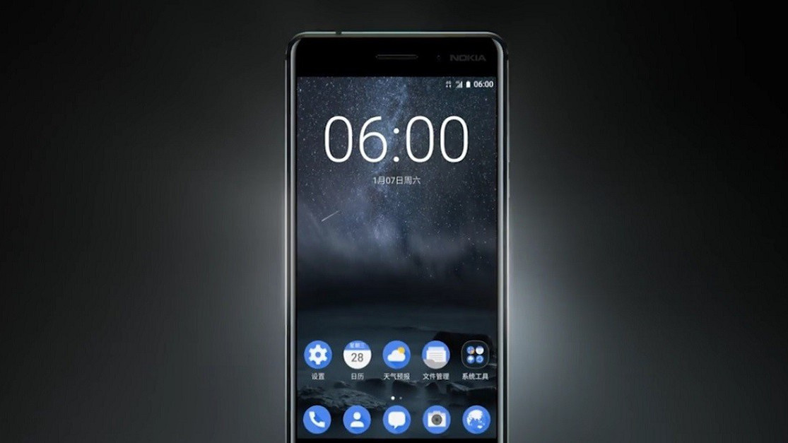 nokia 6 tempered