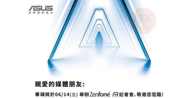 Asus ZenFone AR invitation