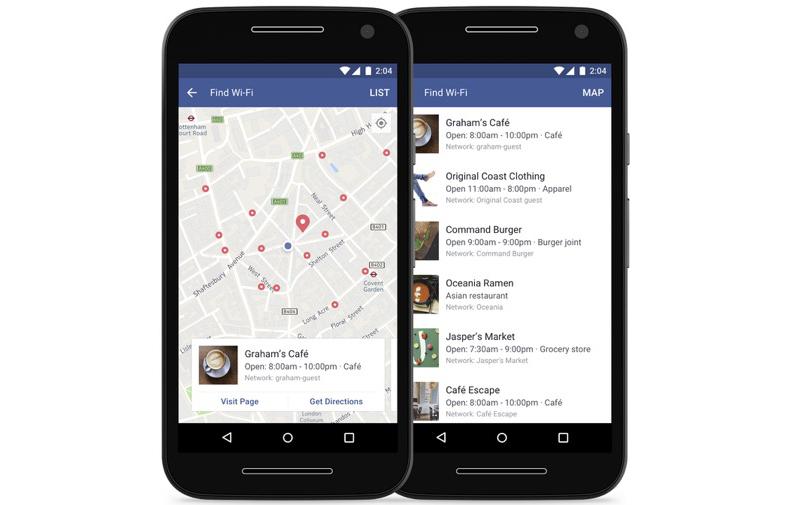 Facebook Trova WiFi app